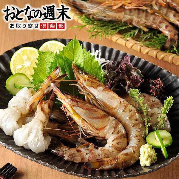 姫島ブランド 活〆車海老(400g) 送料無料 お刺身でも食べられる! ギフト 贈り物 お歳暮 お中元 父の日