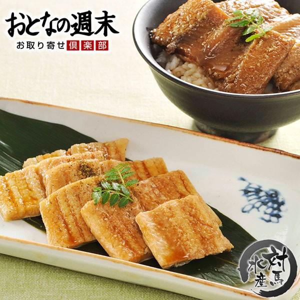 長崎県産 西のとろあなご 煮穴子セット 対馬 アナゴ 蒸し煮 穴子丼 茶漬け 産直 ギフト お取り寄せ グルメ