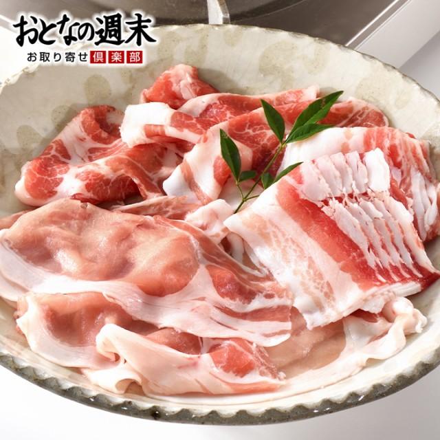 黒豚しゃぶしゃぶ(2〜3人前) ギフト お肉 国産 シャブシャブ 鹿児島 南州農場 産直 お取り寄せ グルメ