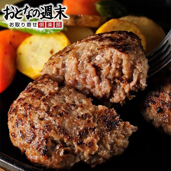 山形牛 ハンバーグ ステーキ 【送料無料】140g×6個セット 溢れ出る肉汁と強い旨みは感動モノ