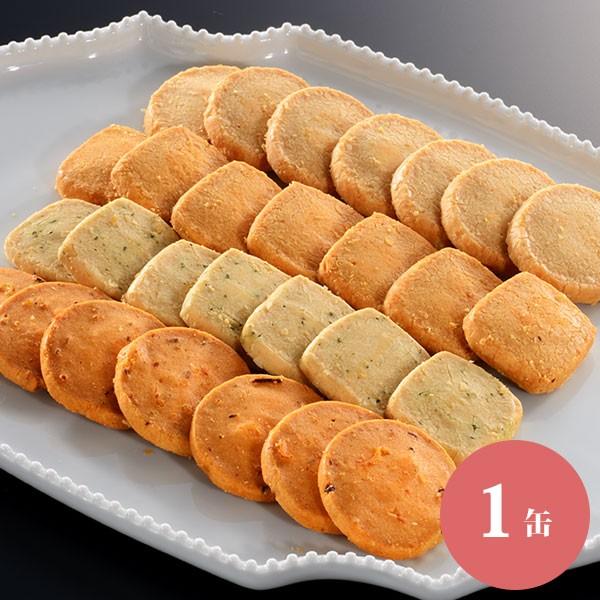 鎌倉レザンジュ プティフールサレ ワインに合うクッキー 塩味 バジル トマト ゴーダ チェダー スイーツ ギフト お取り寄せ