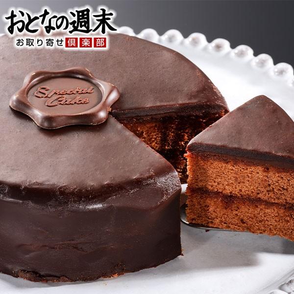 ザッハトルテ チョコ ケーキ 誕生日 バレンタイン ギフト ガトーショコラ クーベルチュール お取り寄せ 産直 グルメ