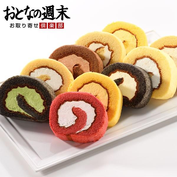究極のアイスロールケーキ 詰合せ 10個入り スイーツ 手土産 ケーキ 古代米 米粉 香川県 ギフト お取り寄せ 産直 グルメ