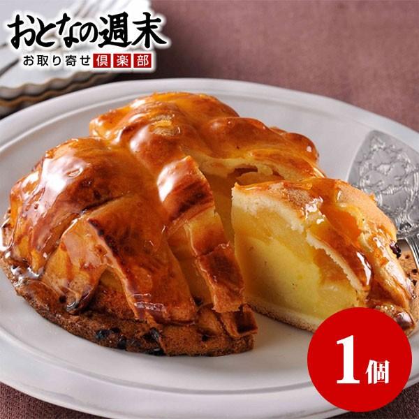 アップルポテト りんご 焼き芋 アップルパイ スイートポテト 青森 岩手 国産 リンゴ スイーツ ギフト お取り寄せ 産直 グルメ