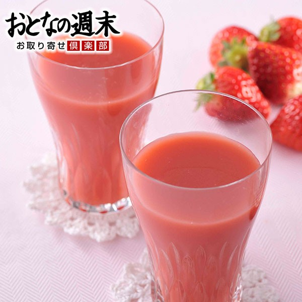 苺しぼりたてストレートジュース300ml×2本 いちご 果汁100% イチゴ もういっこ とちおとめ 宮城県 ギフト お取り寄せ 産直