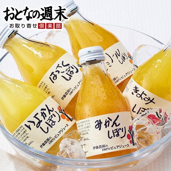 100%ピュア みかんジュース (10本入)【送料無料】 父の日 母の日 お中元 敬老の日 お歳暮