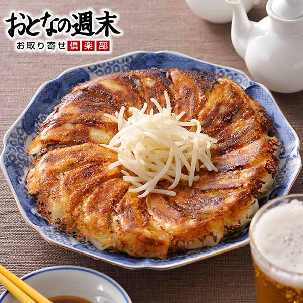 浜松餃子の老舗「石松」の餃子60個(20個×3袋) 石松餃子 ぎょうざ 中華 人気 お取り寄せ 産直 グルメ