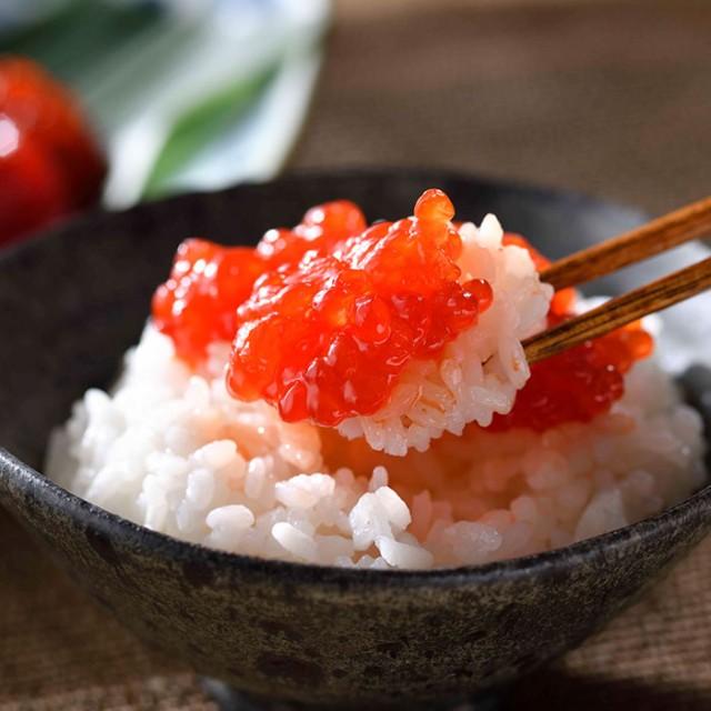 筋子醤油漬け(500g) 送料無料 ご飯のお供 熟成 すじこ