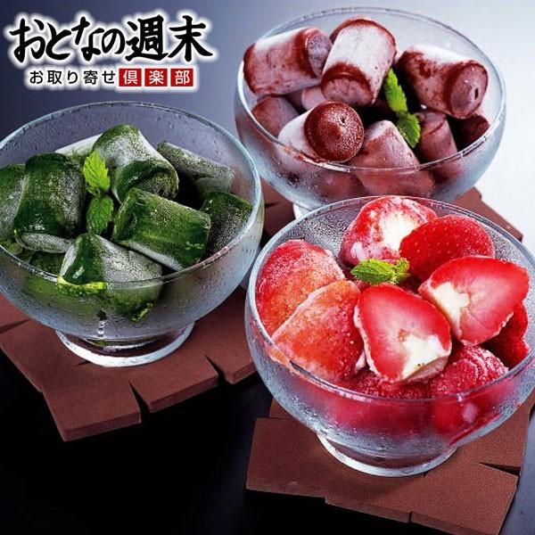 生チョコアイス&苺アイスセット スイーツ ギフト イチゴ いちご チョコ 抹茶 北海道産 生クリーム お取り寄せ 産直 グルメ