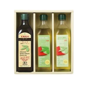 オリーブオイル ギフトセット 送料 無料 スペイン 日本オリーブ 赤屋根オリーブオイル ギフトセット BRL450-60 有機栽培EXVブレンド ピ