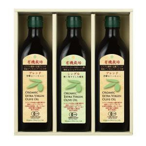 オリーブオイル ギフトセット 送料 無料 スペイン 日本オリーブ 赤屋根オリーブオイル ギフトセット BSB450-74 有機栽培EXVオリーブオイ