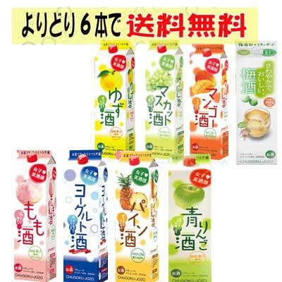 中国醸造 女子美酒部 梅・もも・パイン・マスカット・青りんご・マンゴー・ゆず・ヨーグルト 1.8Lパック 選べるアソート6本セット 地