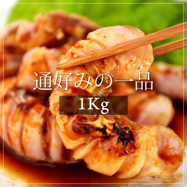 お歳暮 ギフト 内祝い 豚肉 国産豚 コブクロ 1k 豚の子宮 焼肉 バーベキュー ホルモン BBQ