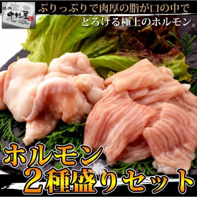 お歳暮 ギフト 内祝い 牛肉 国産牛 ホルモン2種セット1kg ホルモン500g 大腸500g もつ鍋 ホルモン