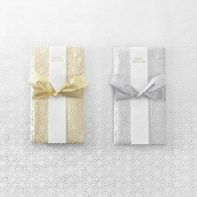 【メール便可】 こち デザイン金封 麻の葉 ご祝儀袋 ご結婚祝 のし袋