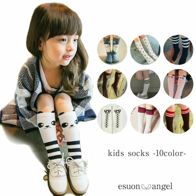 b9e4ceb41ec90 ... 多種類選べる ベビー ハイソックス 子供 ソックス 靴下 くつ下 子供ソックス 女の子 男の子 スクールソックス サイズ  (0~1才)約10~12cm (1~3才)約12~15cm ...