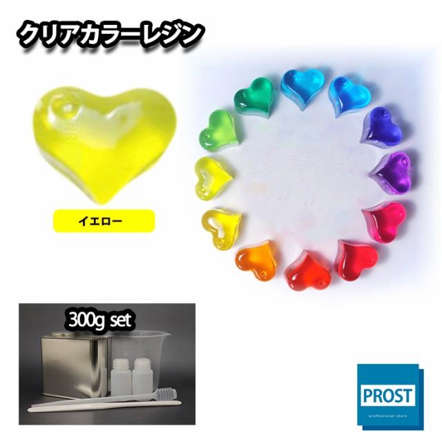クリア カラー レジン 300gセット レモンイエロー/樹脂 封入 アクセサリー製作 レジン 着色 小分け クリヤー