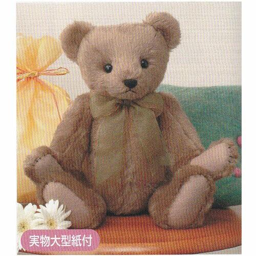 【送料無料】Hamanaka ハマナカ Weight Bear 「体重ベア」 スイートベビー・ハニーショコラ H431-099-3