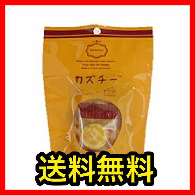 【送料無料】カズチー 1袋 かずのこ チーズ おつまみ 珍味 北海道 井原水産