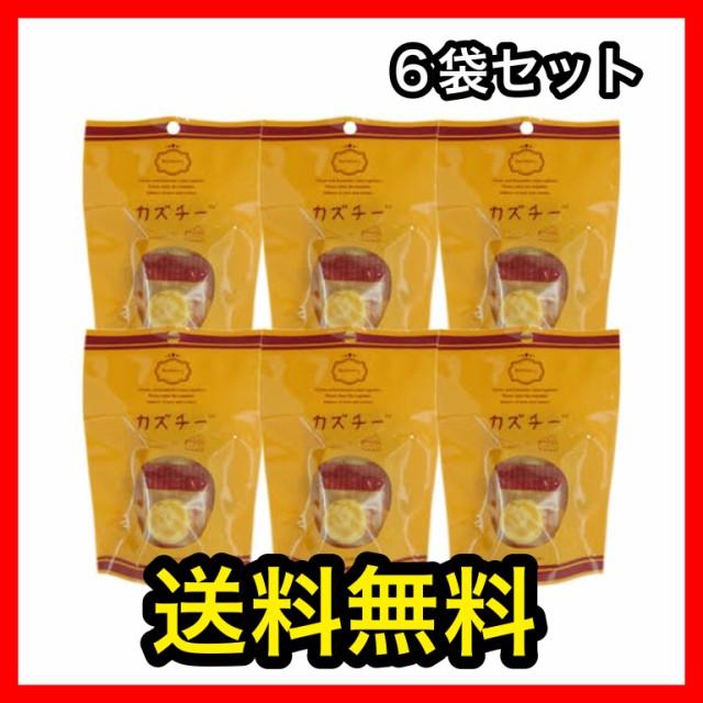 【送料無料】カズチー 6袋セット かずのこ チーズ おつまみ 珍味 北海道 井原水産