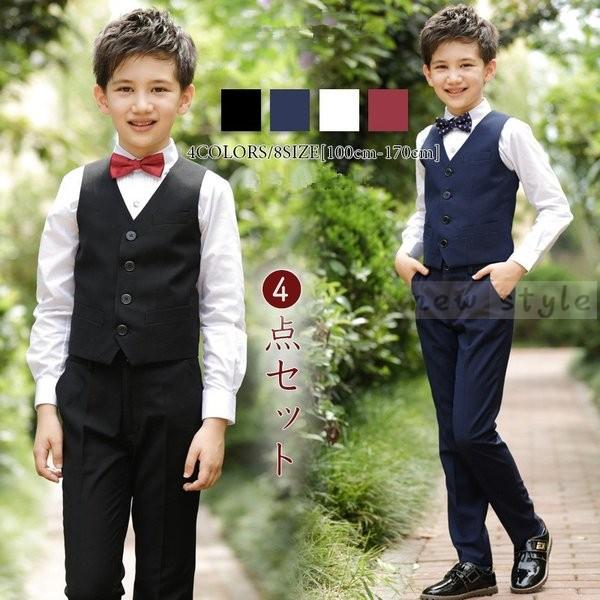 bd89ee35b70d8 子供服 スーツ 男の子 フォーマル 入学式 上下セット 4点セット ジュニア キッズ 男児 卒