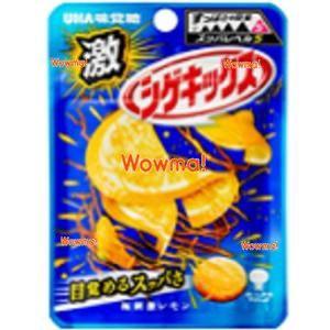 WO味覚糖20G激シゲキックス極刺激レモン×10個【駄Ima】【メール便送料無料】