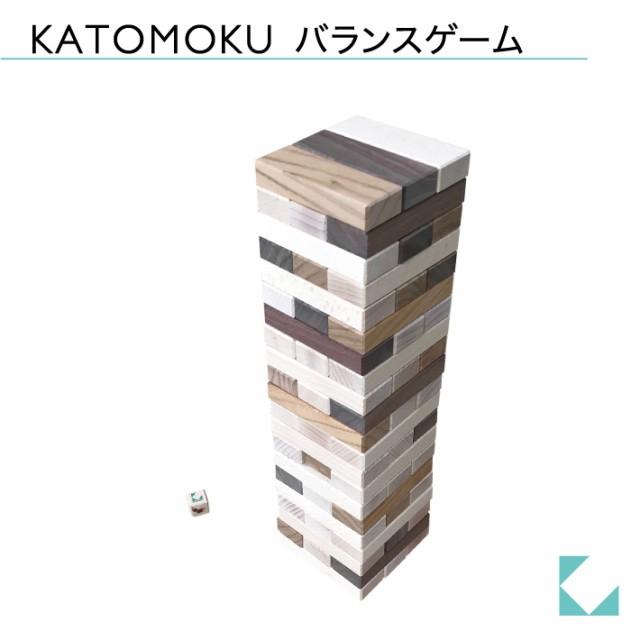 ICHIMOKU バランスゲーム km-109 木のおもちゃ 国産 ジェンガ