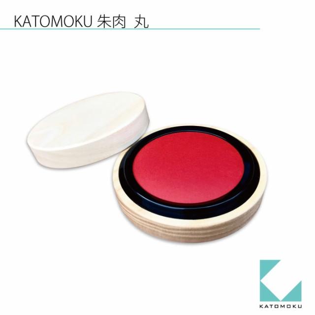 KATOMOKU 朱肉50号 大判焼き型 km-68N ナチュラル ウレタン塗装