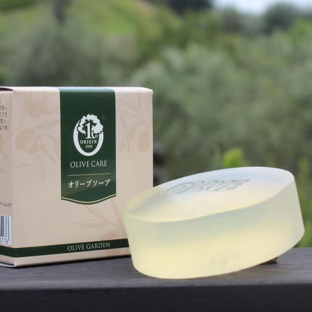 オリーブ園 オリーブソープ 90g  洗顔 石鹸 石けん オリーブ石けん 普通肌 乾燥肌 脂性肌 化粧水 保湿 無添加 小豆島オリーブ園