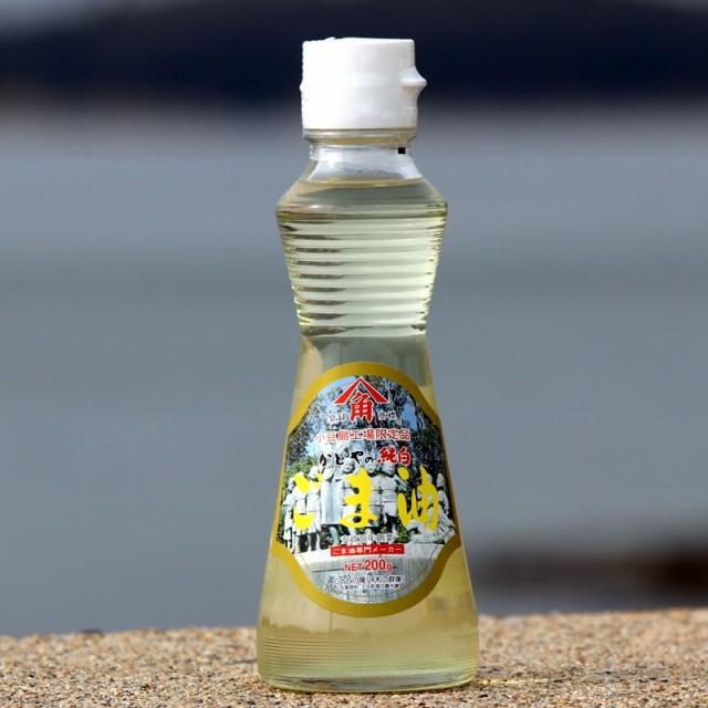 かどや 純白ごま油 200g かどや製油 ごま油 胡麻油 ゴマ油 白ごま油 白ゴマ油 限定