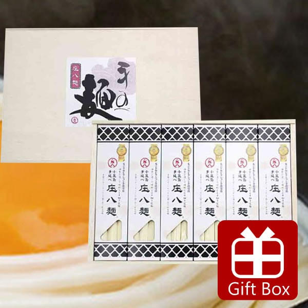 庄八麺 木箱入セットSS-33 (80g×3束×6箱) 約18人前 共栄食糧