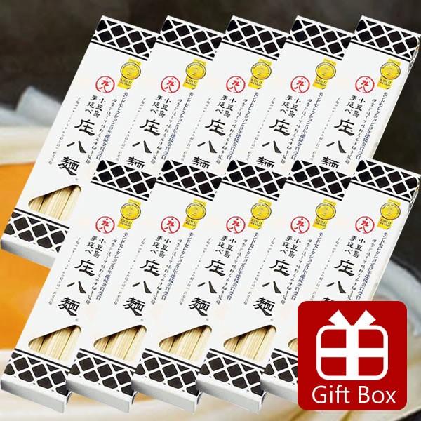庄八麺 セットSC-50 化粧ダンボール入り(80g×3束×10箱) 約30人前 共栄食糧