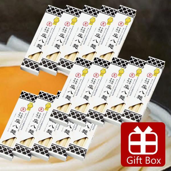 庄八麺 セットSC-75 化粧ダンボール入り(80g×3束×15箱) 約45人前 共栄食糧
