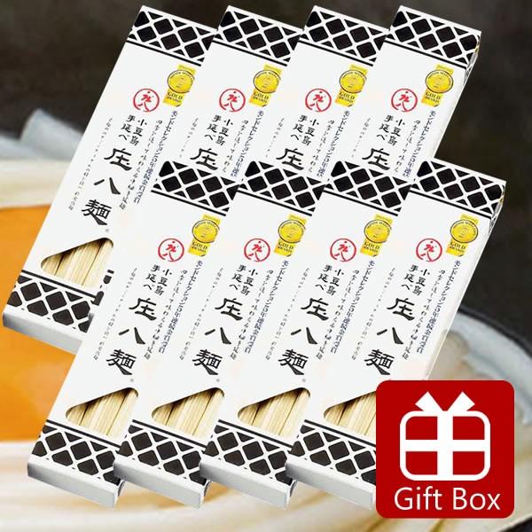 庄八麺 セットSC-40 化粧ダンボール入り(80g×3束×8箱) 約24人前 共栄食糧