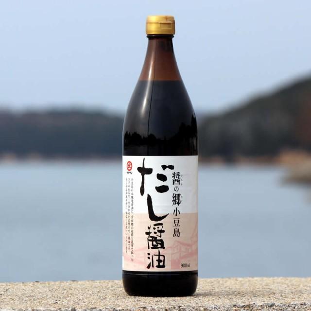 タケサン 醤の郷 だし醤油 900ml  だし醤油 八方だし 本枯宗田かつお節 小豆島