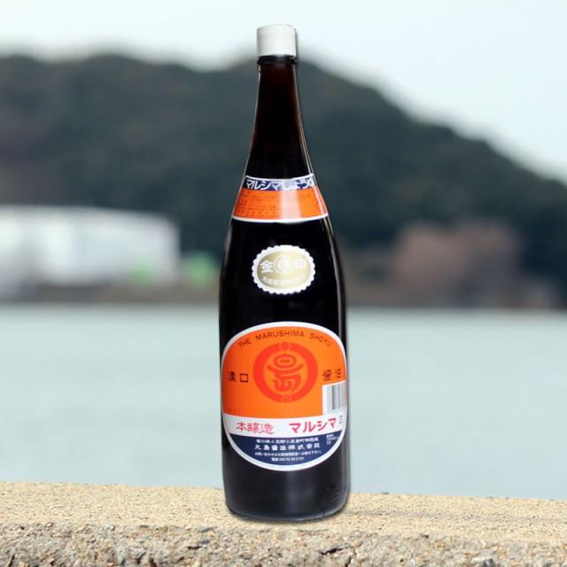 丸島醤油 金印醤油 こいくち醤油(濃口)1.8L かけ醤油 冷や奴 焼き魚 万能醤油 業務用