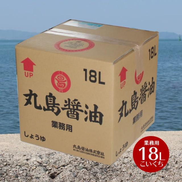 丸島醤油 金印醤油 こいくち醤油(濃口)業務用 18L テナー容器 業務用