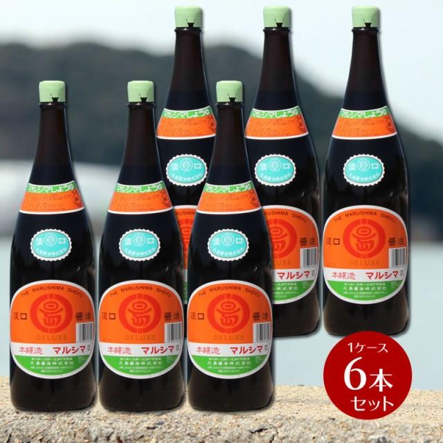単品より5%OFF 丸島醤油 金印醤油 うすくち醤油(淡口)1.8L 6本セット(1ケース) 業務用 まとめ買い 箱買い
