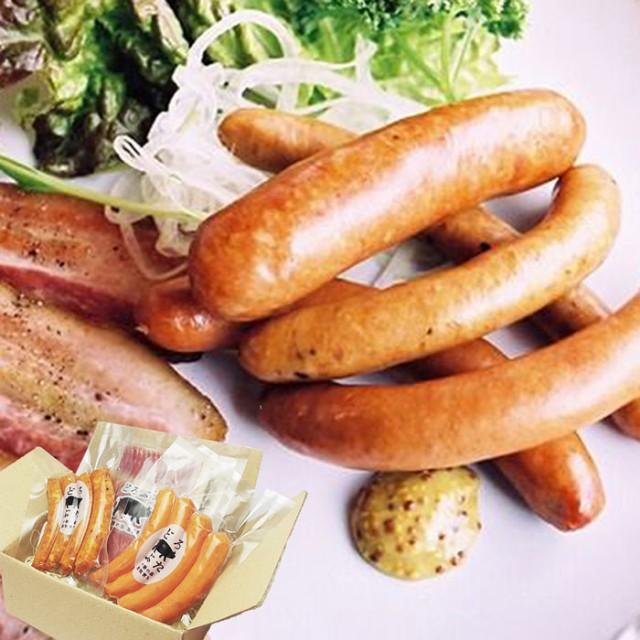 ソーセージ ハム 3種熟成セット どろぶたグルメ 詰め合わせ 北海道 ランチョエルパソ 肉 贈り物 内祝 お返し 送料無料 ギフト 粗挽き ウ