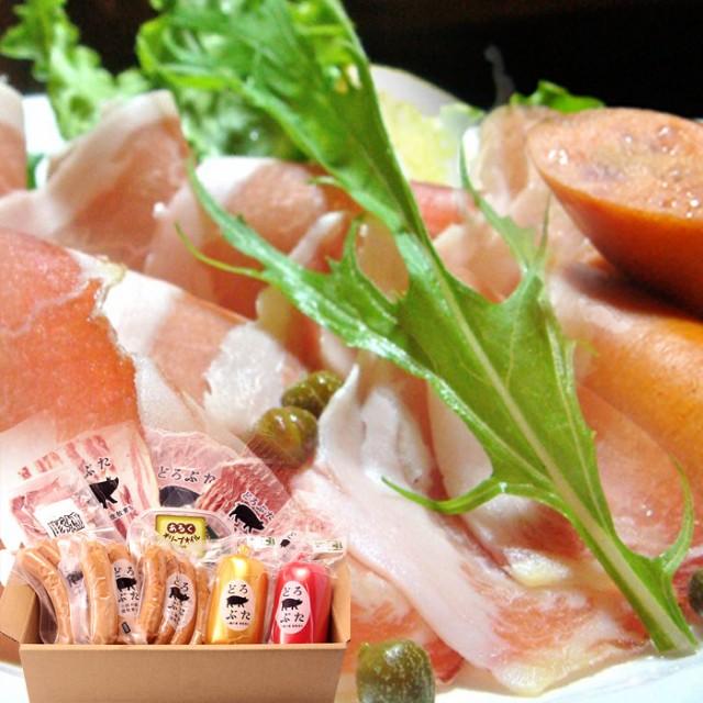 ハム ソーセージギフト どろぶたグルメ 11種熟成セット ランチョエルパソ 北海道 内祝 十勝 帯広 生ハム 生ベーコン サラミ ローストポー