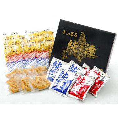 さっぽろ ラーメン 純連 6食 詰め合わせ(メンマ付き) 味噌味・醤油味セット J6S 贈り物