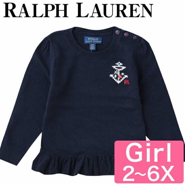 3aa164782c5a3 ポロ ラルフローレン Polo Ralph Lauren セーター キッズ ニット トップス 女の子 ベビー 幼児 子供  シンプルでどんなお洋服にも合わせやすい、上品可愛いキッズ用 ...