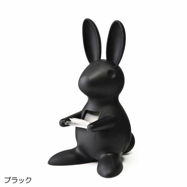 QUALY テープディスペンサー テープカッター ブラック うさぎ ウサギ クオリー おしゃれ かわいい 文具 文房具 雑貨