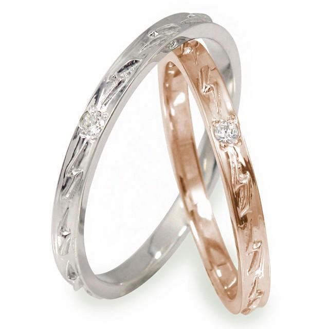 70594ffdd3 ペアリング マリッジリング 2本セット ダイヤモンド 結婚指輪 ホワイトゴールド ピンクゴールド 10金 メンズ セット価格 ペアリング 指輪  マリッジリング ペア 10金 2 ...