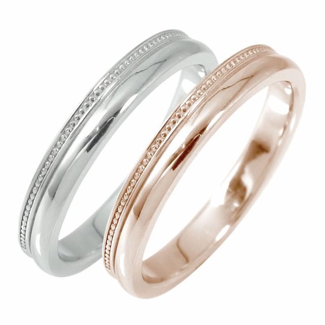 4521c656b4 ミルグレイン ペアリング マリッジリング 2本セット 18金 アンティーク調 結婚指輪 ホワイトゴールド ピンクゴールド メンズ ペアリング 指輪  マリッジリング ペア 18 ...