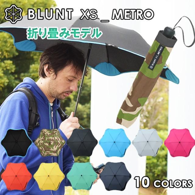 BLUNT XS METRO ブラント XS メトロ A2457 折り畳み傘 傘 耐風傘