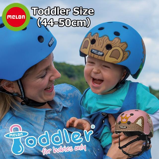Melon Helmets / メロンヘルメット トドラー サイズ [子供用 幼児 Toddler ヘルメット Melonヘルメット 自転車 軽量 キッズ ストライダー