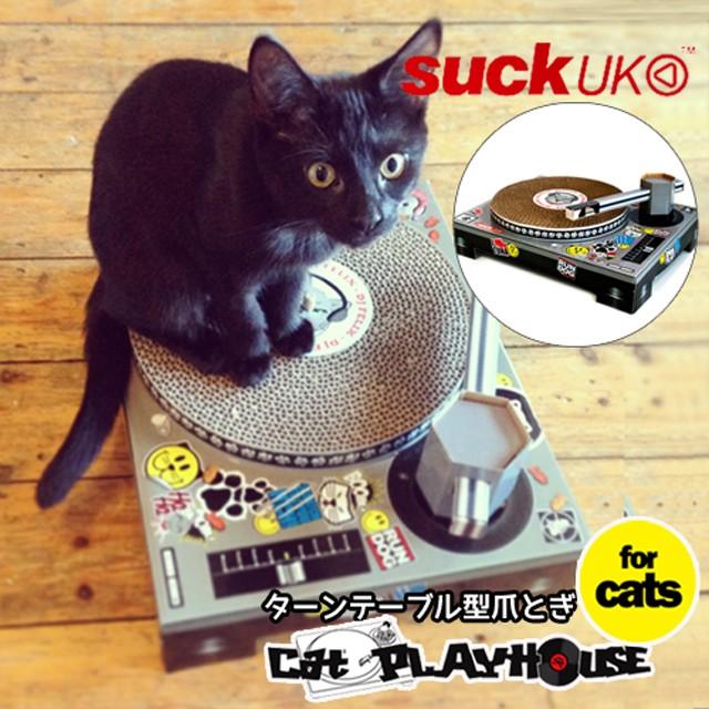 【猫 爪とぎ】 suck uk キャット DJ スクラッチデッキ CAT PLAY HOUSE CAT DJ SCRATCH DECK サックユーケー 爪とぎ
