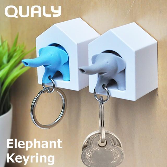クオリー エレファント キーリング / QUALY Elephant Keyring [ キーリング キーホルダー キーチェーン チャーム ]