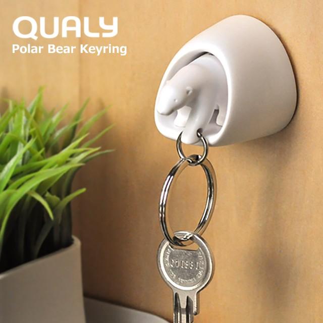 クオリー ポーラーベアー キーリング / QUALY Polar Bear Key ring [ キーリング キーホルダー キーチェーン チャーム ]